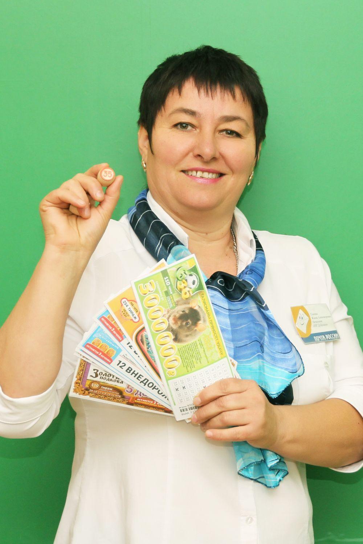 Голенко Жанна Александровна. Мамонтовский почтамт. Спешите быстрее купить лотерею!