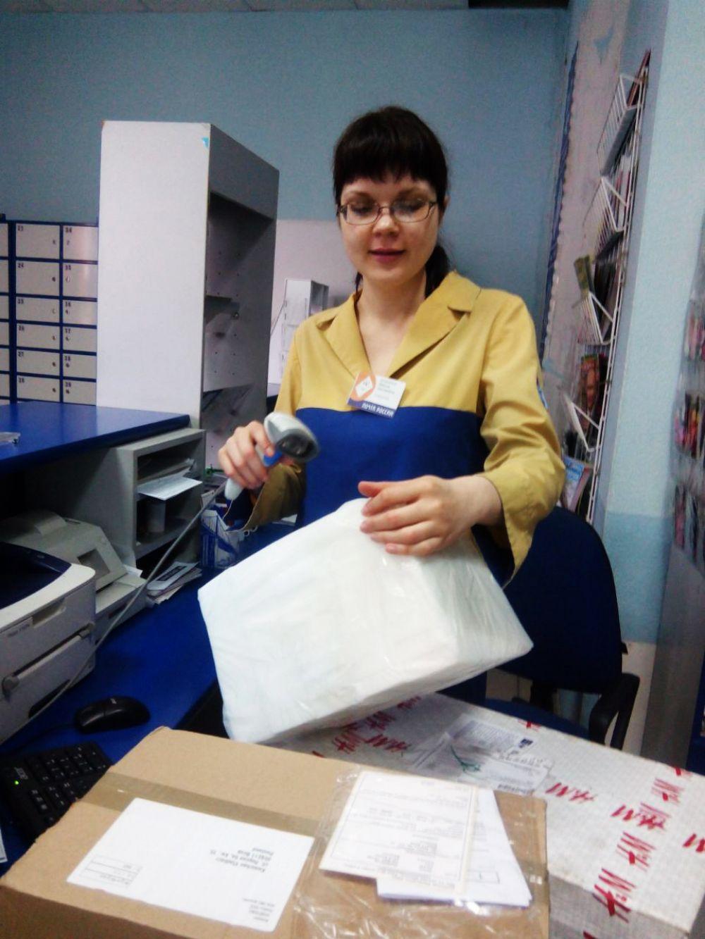 Зырянова Юлия Борисовна. Бийский почтамт. Лучший оператор СФО – 2017