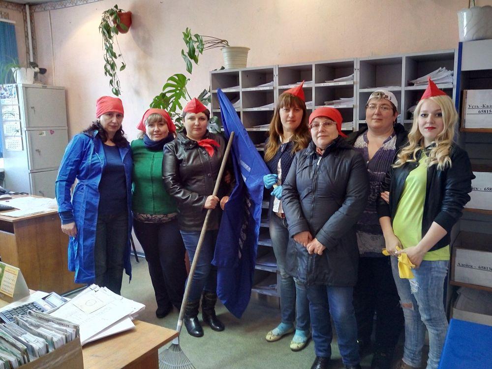 Полищук Татьяна Александровна с коллегами. Алейский почтамт, субботник