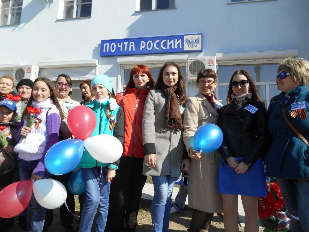 Демкина Ирина Анатольевна и коллектив Славгородского почтамта. К параду 9 мая готовы!
