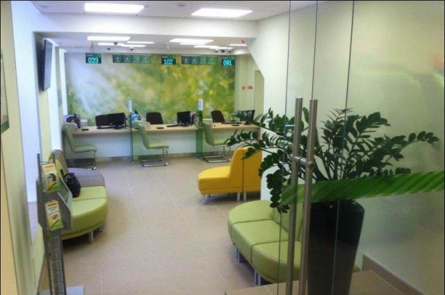 «Сбербанк» реализует наAvito часть центрального офиса вПерми