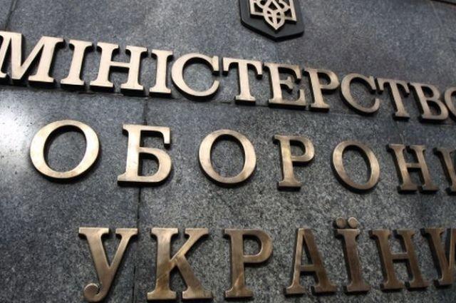 Замминистра обороны Украины задержан по подозрению в крупной растрате