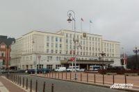 Депутаты утвердили порядок конкурса на должность мэра Калининграда.
