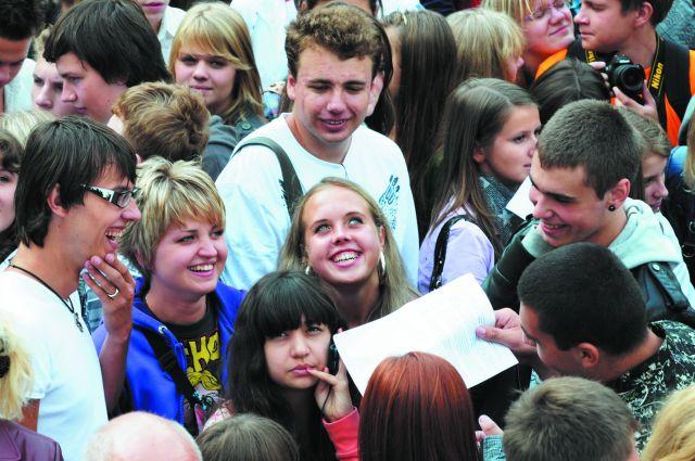 Форум молодости и дружбы соберет тысячи делегатов со всего мира