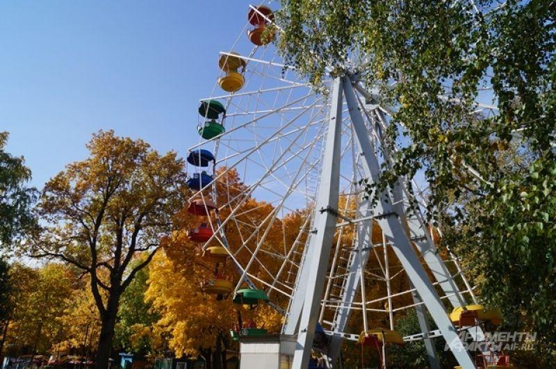 Парк культуры и отдыха имени В.Г. Белинского.