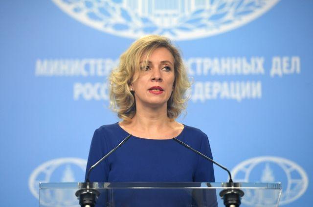 МИД: Крым— часть Российской Федерации, всевозможные заявления о«непризнании» неимеют значения