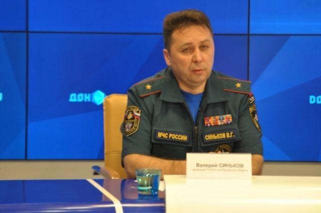 Руководитель ГУМЧСРФ поРостовской области покинул собственный пост