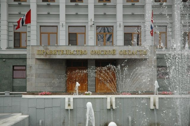Бурков отправил омское правительство в отставку.