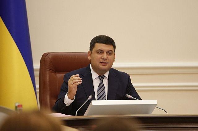Гройсман назвал угрозы о пересмотре ассоциации Украины и ЕС «фантастикой»