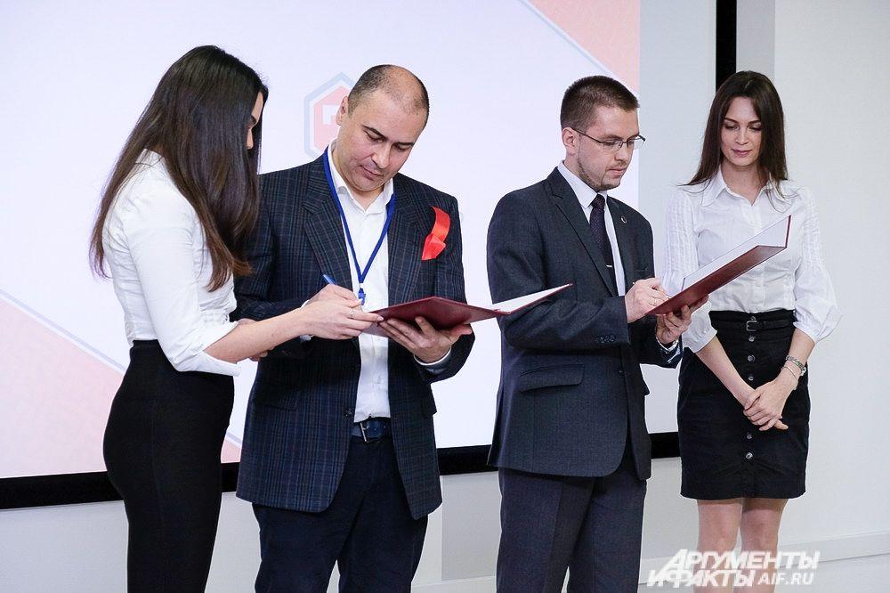 В рамках официальной части мероприятия были подписаны соглашения представителями крупных компаний.