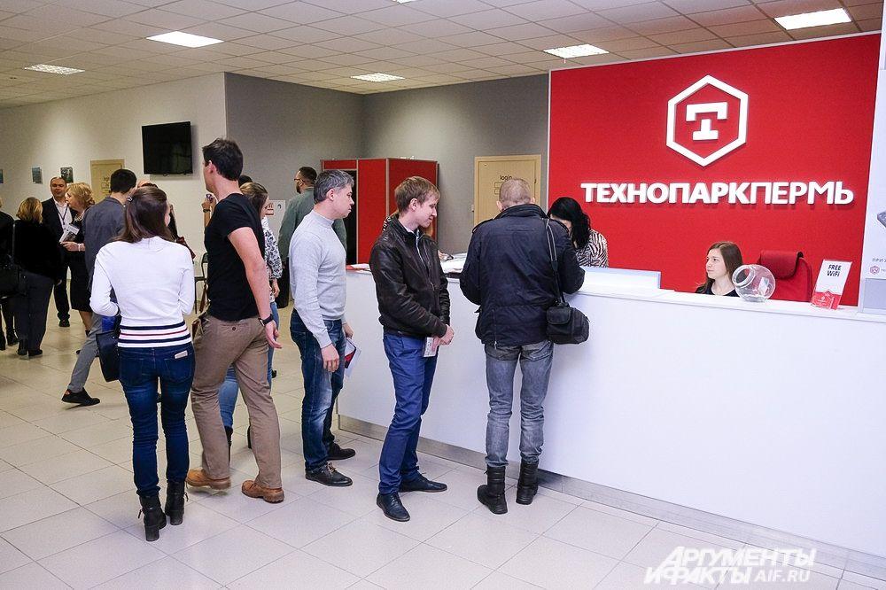 Техническое открытие проекта «Технопарк Пермь» состоялось летом этого года.