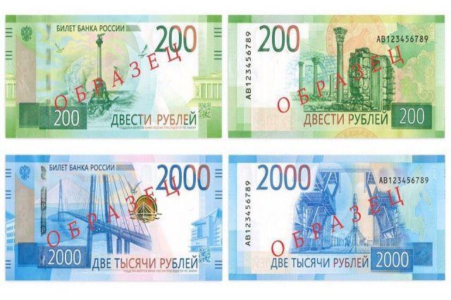 ffd853b18446 К концу года ямальцы получат зарплату новыми банкнотами   ДЕНЬГИ ...