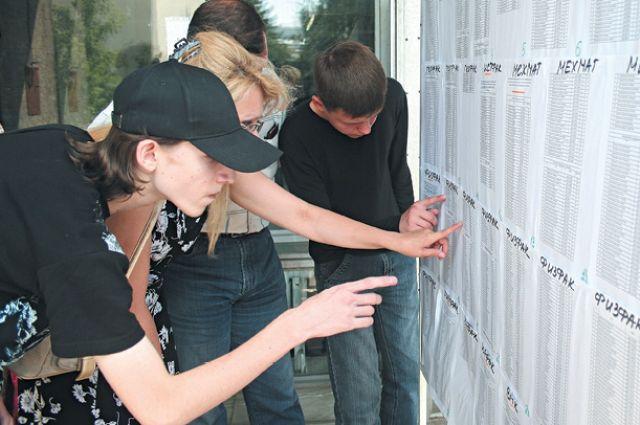 В университетах Красноярска стоимость обучения подорожала на40%
