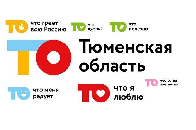 Тюменскую область посетит блогер-урбанист Илья Варламов