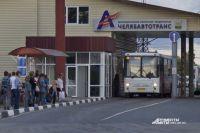 Челябинские автобусы могут передать другому перевозчику.
