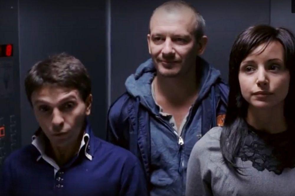 «День радио» (2008)