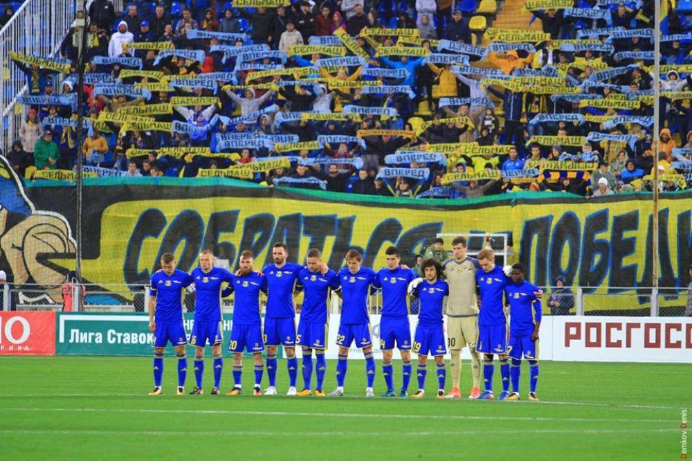 С 16-ю очками команда «Ростова» занимает десятую строчку турнирной таблицы.