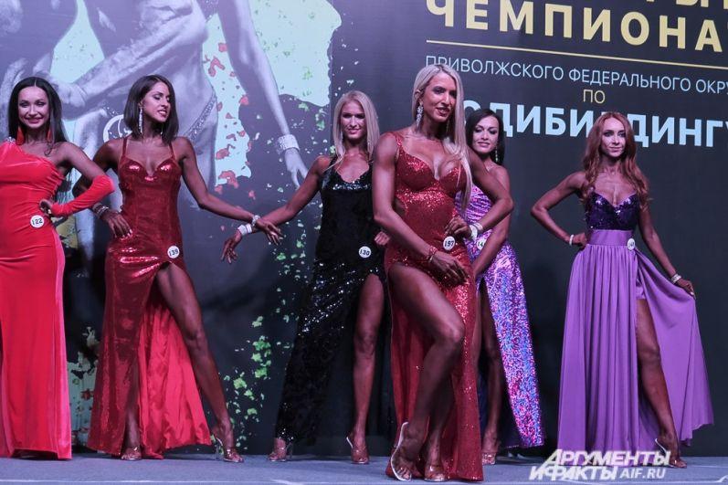 Участников во время соревнований поддерживали друзья и знакомые.