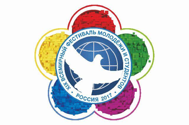 На ВФМС в Сочи тюменцы презентовали интерактивную таблицу Менделеева