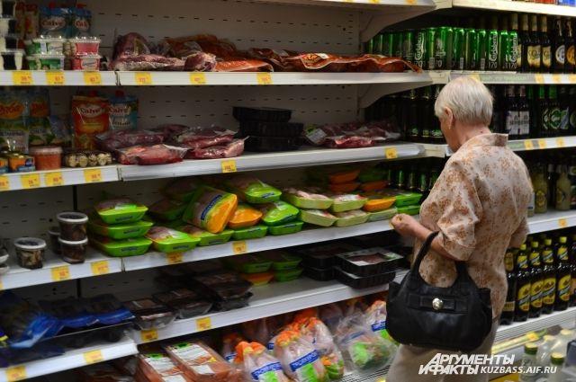 Ямальцам продают тухлятину