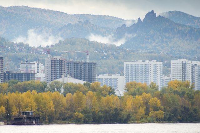 Красноярцев ожидают солнечные и относительно тёплые осенние дни.