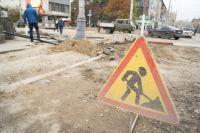 Жители смогут проголосовать на сайте администрации за самые разбитые дороги.
