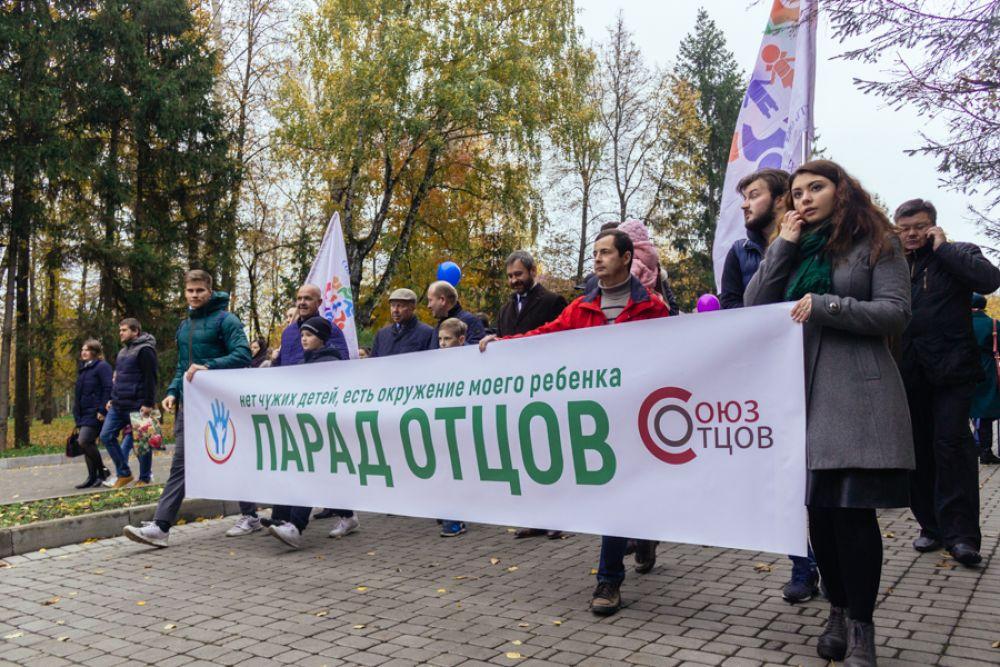 Все участники прошли парадом по парку Горького.