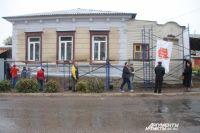Дом после реставрации стал «жемчужиной» района.