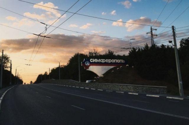 Вцентре Симферополя запретят двустороннюю парковку