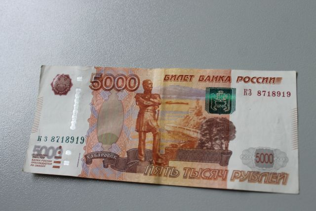В Оренбурге неизвестный пожертвовал церкви  фальшивые 5 тысяч рублей.