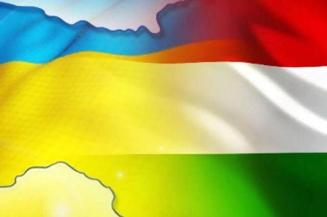ВВенгрии состоялась акция посамоопределению Закарпатья