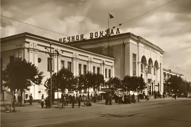 Пермский речной вокзал в 50-ые годы.