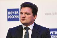 Генеральный директор «Почты России» Николай Подгузов.