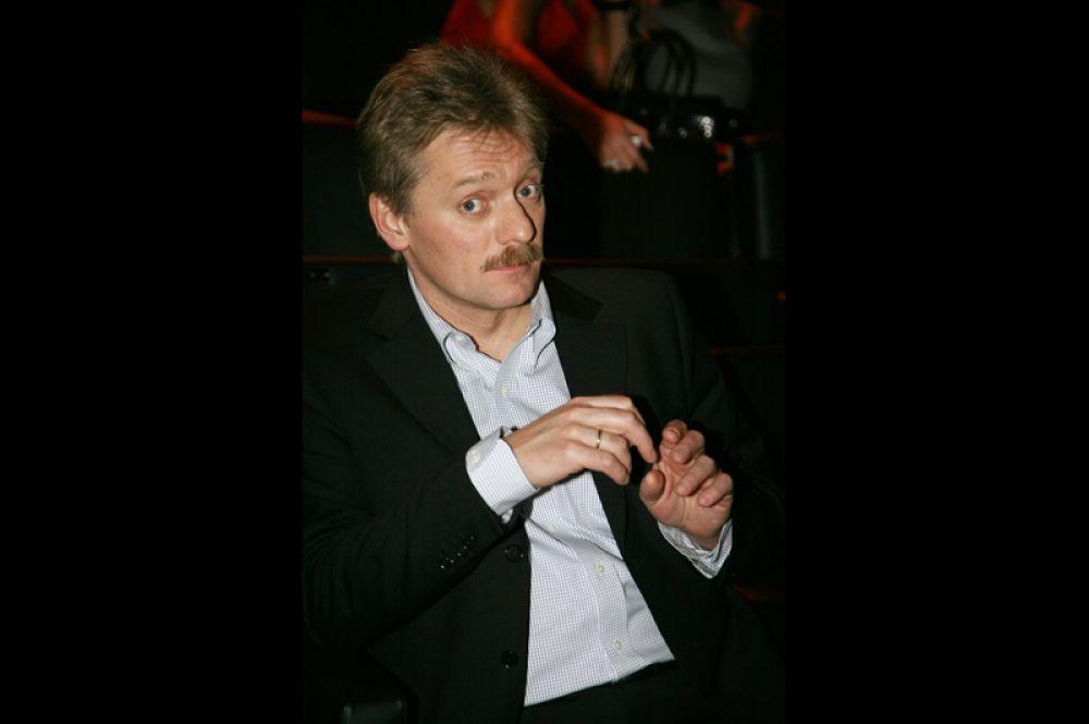 Пресс-секретарь главы правительства РФ Дмитрий Песков в концертном зале «Барвиха Luxury Village». 2009 год.