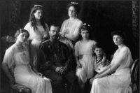 Царь Николая II
