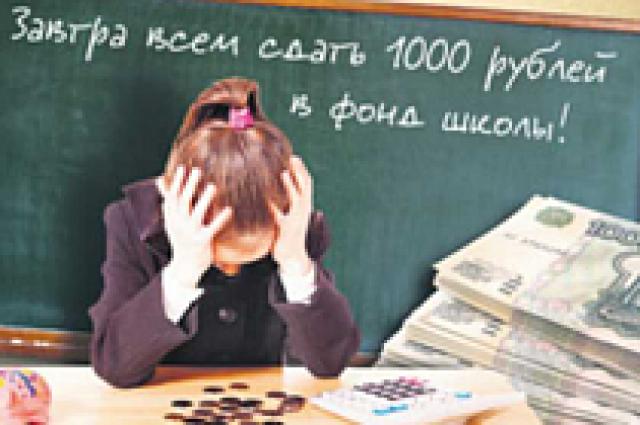 ВБашкирии пресекли 200 случаев поборов вшколах