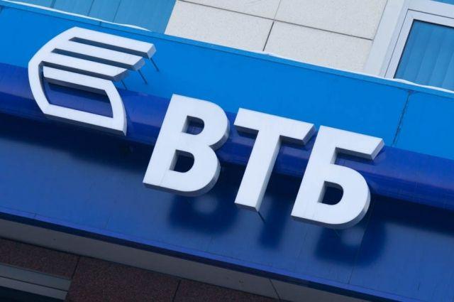 ВТБ потеряет около 7-ми млрд руб. отсписания акций «Открытие Холдинга»