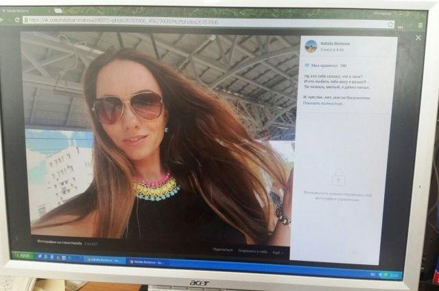 Наталья Бородина вылезла в боковое окно автомобиля, движущегося на скорости, и вылетела на дорогу, задев головой дорожный знак.