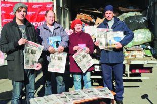 Победители акции получили памятные призы.
