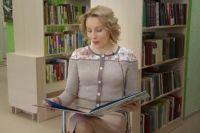 «Читаем вместе» с олимпийской чемпионкой Альбиной Ахатовой