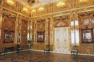 Янтарная комната Екатерининского дворца в Царском селе ( г.Пушкин) под Санкт-Петербургом.