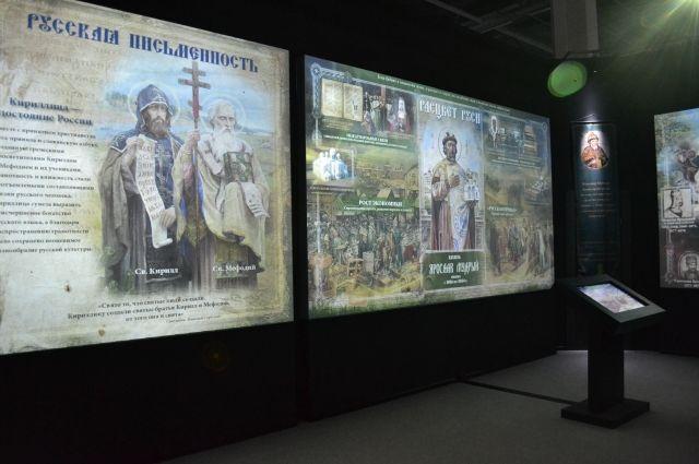 Историю тюменского региона расскажут в мультимедийном парке
