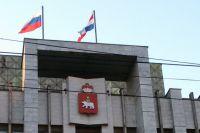 Отдать голос можно на портале «Управляем вместе», при телефонном опросе или на странице пресс-службы губернатора Пермского края Вконтакте.