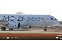 МС-21-300 – пассажирский самолет нового поколения вместимостью от 163 до 211 пассажиров.