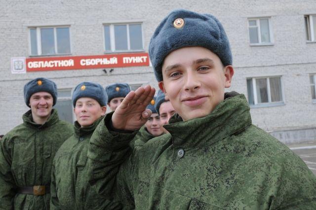 Омичей отправят служить в части по всей России.