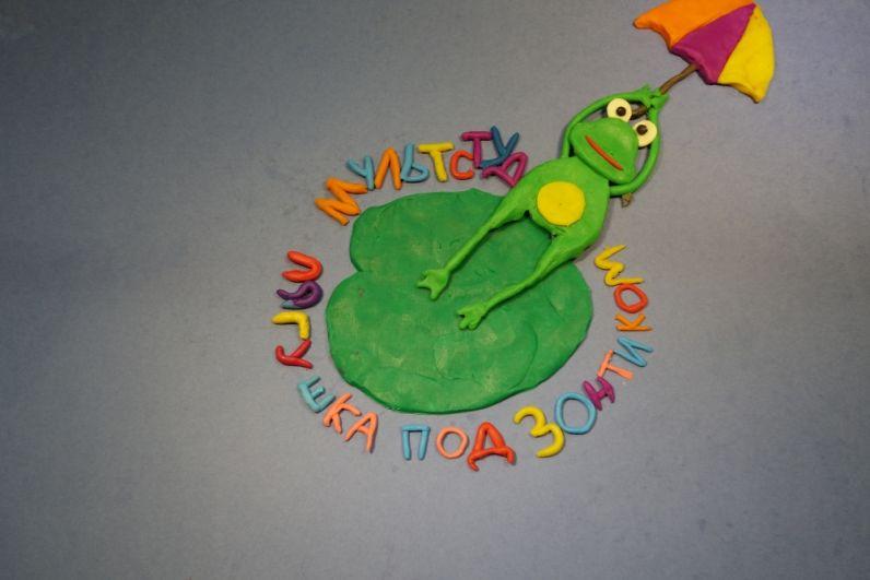 Кадр из мультфильма, созданного детьми.