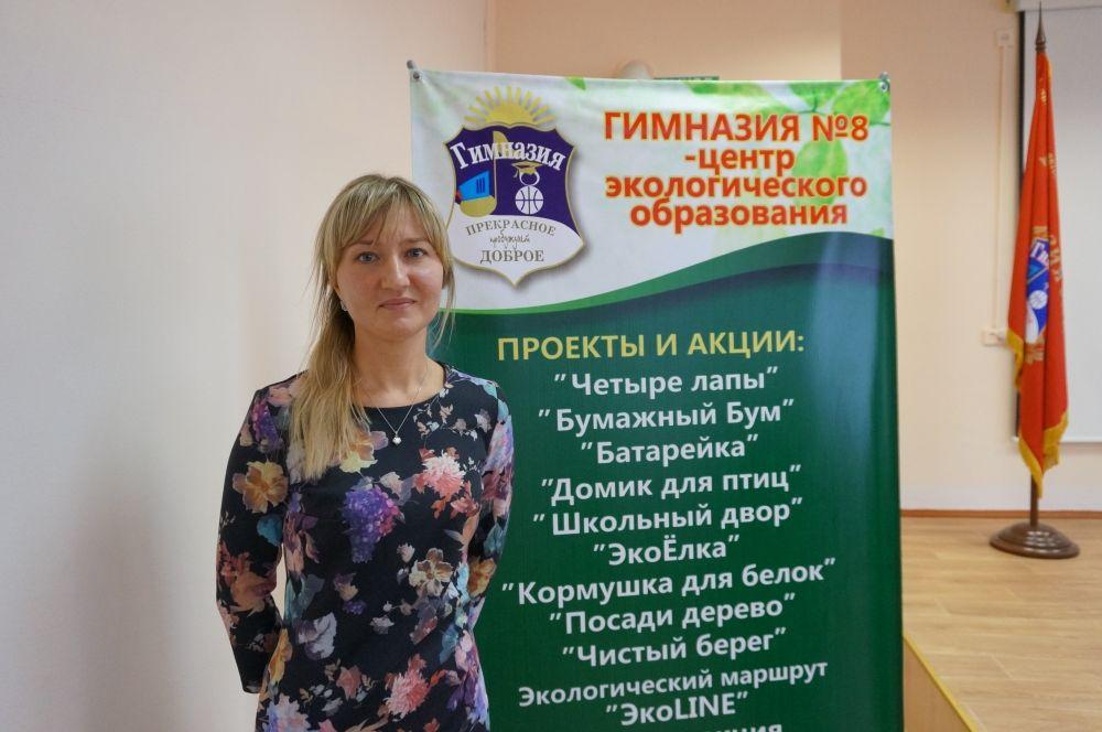 Педагог гимназии № 8 Милана Катаева: «Всё, что запланировали, удалось сделать».