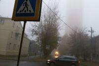 Уже завтра утреннего тумана, скорее всего, не будет.