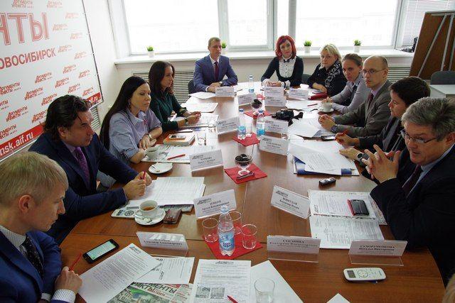 Круглый стол вызвал интерес среди экспертов. Среди них были представители ЦБ РФ.