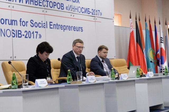 Ключевая тема форума – инновационная экономика в развитии человеческого капитала.
